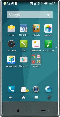 AQUOS CRYSTAL 305SH | Mobile app testing -Remote TestKit