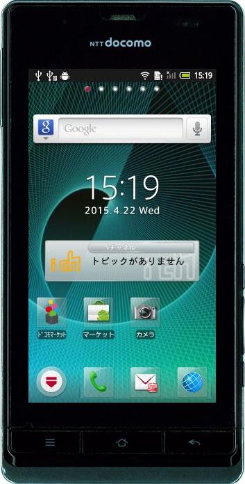 AQUOS PHONE f SH-13C   Mobile app testing -Remote TestKit