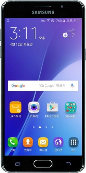 Galaxy A5(2016) SM-A510L – Mobile app testing -Remote TestKit
