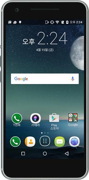 LUNA TG-L800S   Mobile app testing -Remote TestKit