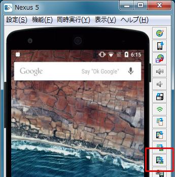 cap_device01_jp