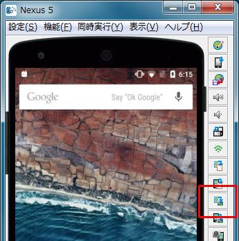 cap_device04_jp