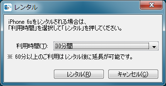 ios_limited02
